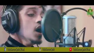 Heart Touching Naat 2016 - 2017 by Hafiz Kamran Qadri record & released by Al Jilani Studio 2016