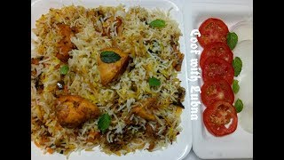 Chicken Tikka Biryani/  Eid Special चिकन बिरयानी रेसिपी/Indian Chicken Tikka Biryani Recipe