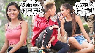 Annu Singh Indian Angrej Flirting Boy Prank | Most Watch Comedy Prank | Funny Comedy {Brb-Dop}