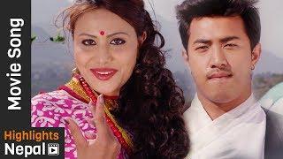 Timro Baisa | New Nepali Movie SCOUT Song 2017/2074 | Garima Panta, Navraj Shrestha