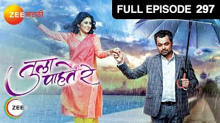 Tula Pahate Re | Best Scene | Episode - 21 | Subodh Bhave