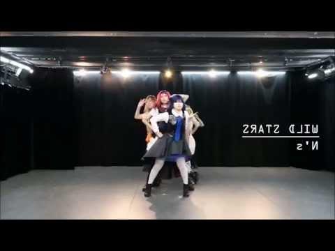 MIRROR 【N's】WILD STARS 踊ってみた【ラブライブ!】