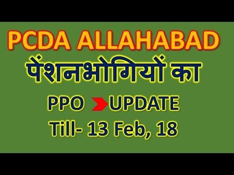 PCDA ALLAHABAD द्वारा पेंशनभोगियों का  PPO, UPDATE  Till- 13 Feb, 2018