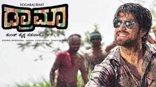 Drama | Thundh Haikla Sahavasa | Rocking Star YASH | Sathish Ninasam | V.Harikrishna | Yogaraj Bhat