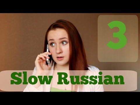 Slow Russian - Listening Lesson 3 - Cell phone