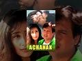 Download Achanak (1998) - Hindi Full Movie -  Govinda -  Manisha Koirala - 90's Bollywood Movie MP3,3GP,MP4