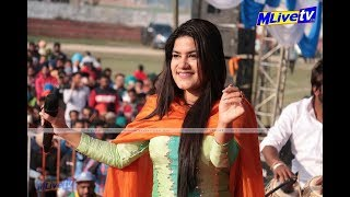 Latest Song || Kaur B || (2) Pizza Hut (3) Mirza || ਕੌਰ ਬੀ || M Live TV