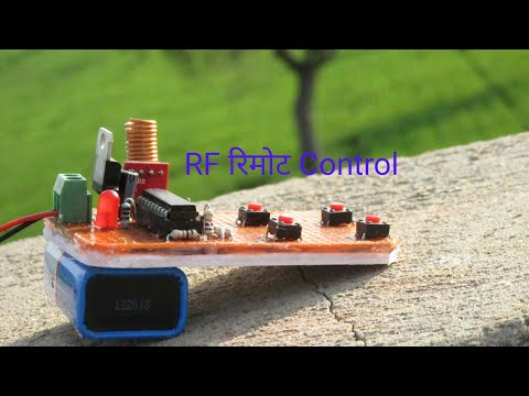 (Hindi) How to make 4 channel Wireless Rf Remote control at Home Part 1