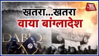 Halla Bol   July 2, 2016   ISIS Plans To Attack India Through Bangladesh