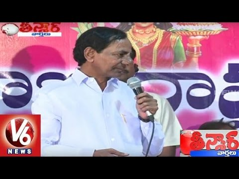 CM KCR Gives Land For Water Grid Project Pipe Line Works At His Farm House | Teenmaar News