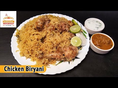 Chicken Biryani in Pressure Cooker | Hyderabadi Ruchulu
