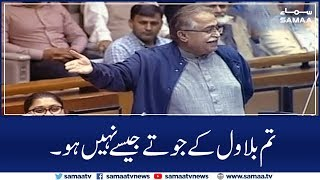 Ap Bilawal Bhutto ke jotay bhi nahi ho - Maula Bakhsh Chandio | SAMAA TV