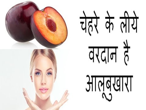 Amazing benefits of Plum for glowing skin || Postive change in skin with Plum