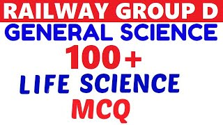 General Science for rrb je, ntpc, level 01 | Life Science for rrb ntpc,rrb je, level 01