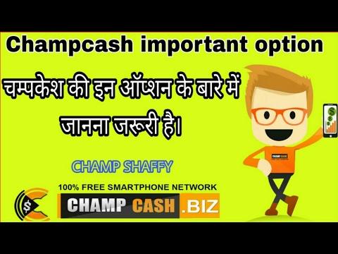 Champcash important option hindi