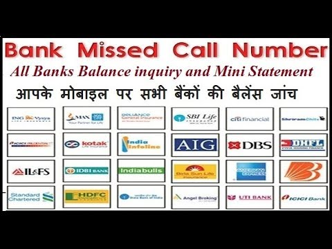 How to check your Bank balance via missed call | HINDI/ENGLISH Videos 2017-2018