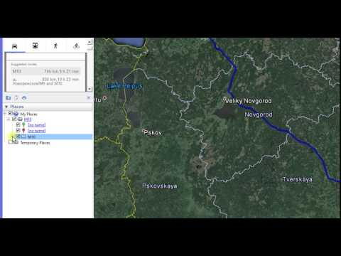 Creating and saving path as KML file in Google Earth