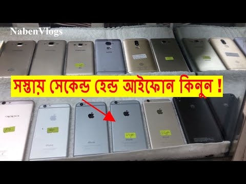 Used IPHONE Cheap Price In Bd | Buy Cheapest All Used IPHONE In Dhaka | NabenVlogs