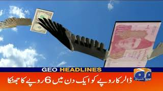 Geo Headlines - 07 PM - 26 June 2019