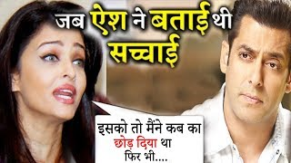 Download When Aishwarya Rai REVEALED About Her Breakup Reason With Salman Khan | FWF Video