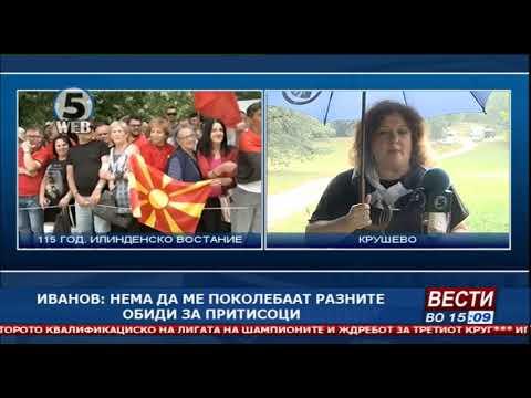 """Иванов """"распали"""" под договорот со Грција, за него тој останува  штетен"""