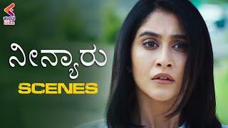 Regina Cassandra Gets Shocked | Neenyaru Kannada Scenes | Latest Sandalwood Dubbed Movies