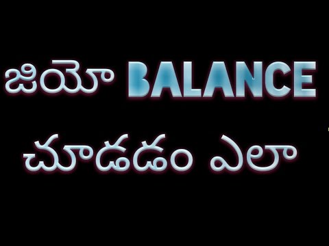 How to Check Jio Data Balance and Using 2017 In Telugu