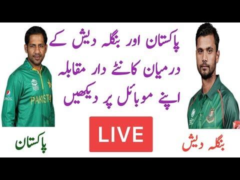 Pakistan vs Bangladesh Live Cricket Match | Asia Cup 2018