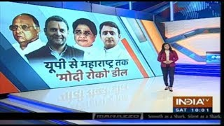 Mayawati And Akhilesh Finalise Seat Sharing In Up, No Signs Of Congress In Alliance