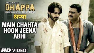 Main Chahta Hoon Jeena Abhi New Hindi Movie   Dhappa   Ayub Khan, Shresth Kumar, Jaya, Varsha