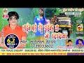 Download New Song Lain Mare Tempu Darabar A Sakhi (Singer Bhanta Lal Yadav)Super Duper Hitt Song MP3,3GP,MP4