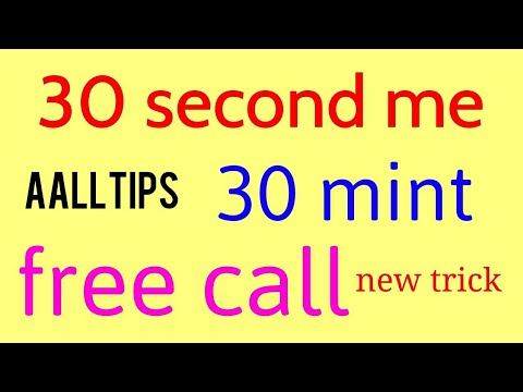 Only 30 second me 30 mint free call