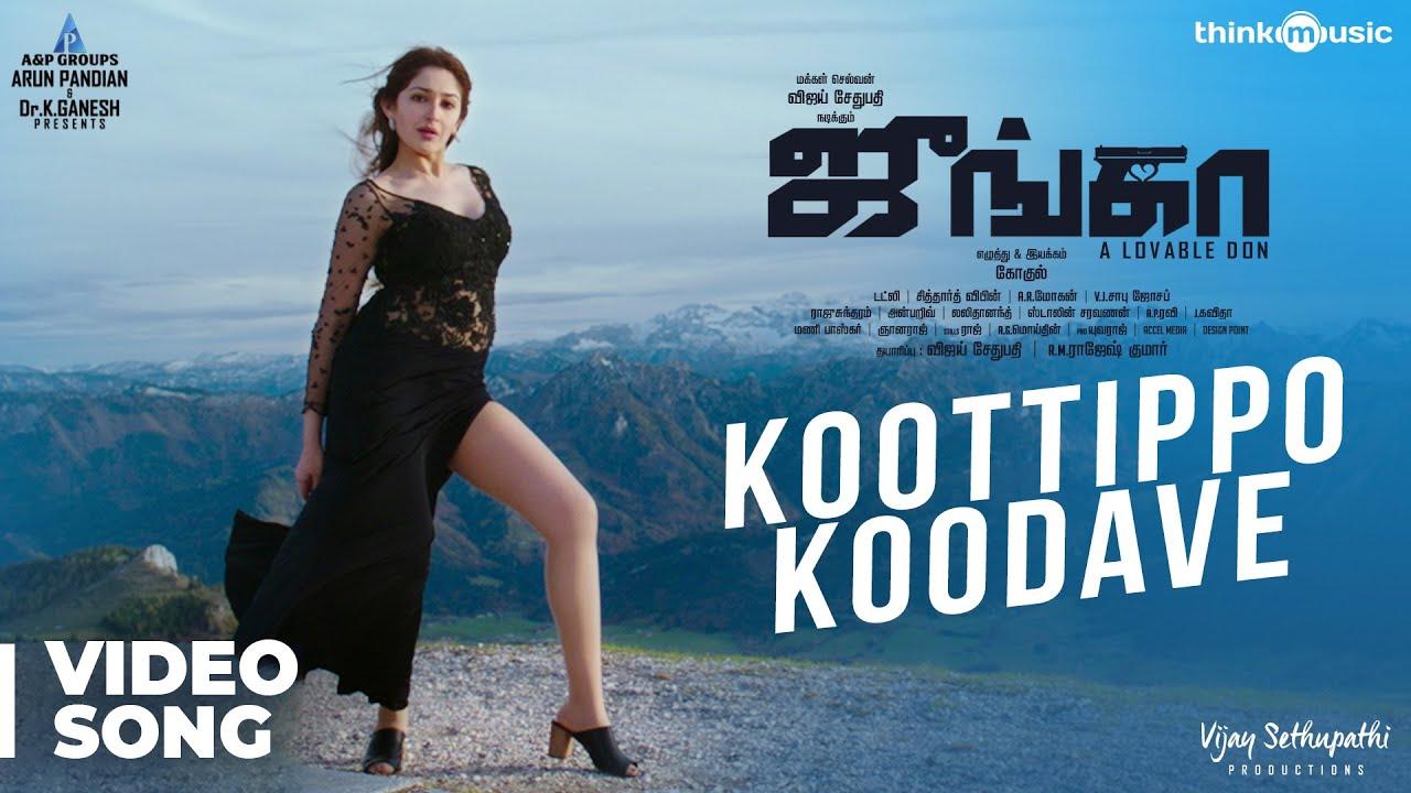 Junga   Koottippo Koodave Video Song   Vijay Sethupathi, Sayyeshaa   Siddharth Vipin   Gokul