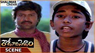 Rowdy Gari Pellam Movie || Boy Informs Shobana Gives Food || Mohan Babu, Shobana || Shalimarcinema