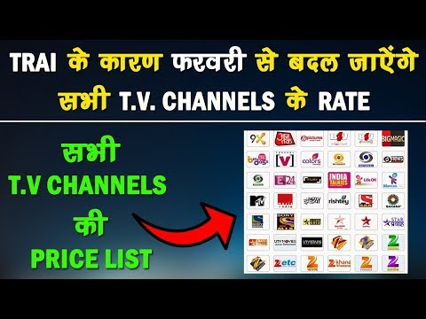 Trai DTH New Rules Channel Price List for All Networks | All T.V Channels New Price