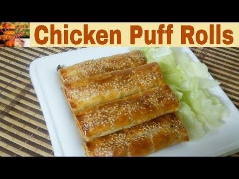 Chicken Puff Rolls/Chicken Patties Recipe(In Urdu/Hindi),How To Make Chicken Puff Rolls At Home