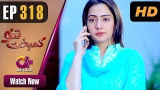 Pakistani Drama | Kambakht Tanno - Episode 318 | Aplus Dramas | Nousheen Ahmed, Ali Josh