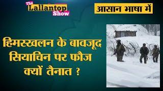 Siachen Glacier: Avalanche के अलावा क्या क्या खतरे झेलती है Indian Army? Operation Meghdoot 1984