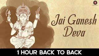 Jai Ganesh Deva - 1 Hour Version | Listen everyday for Good Luck, Wealth & Happiness
