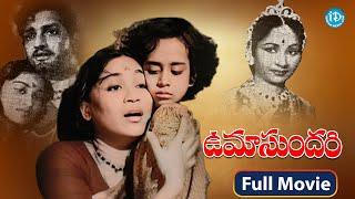 Uma Sundari Full Movie | NTR, Kannamba, Nagaiah | P Pullaiah | Ashwathama