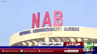 Neo News Headlines Pakistan | 12 Am | 23 january 2018