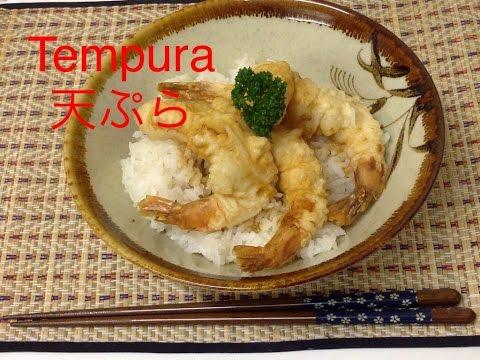 Tempura - How to make deep fried King Prawn Tempura with Rice エビ天ぷら
