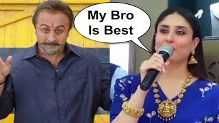 Kareena Kapoor Sweet Reaction On Ranbir Kapoor Sanju Reaction