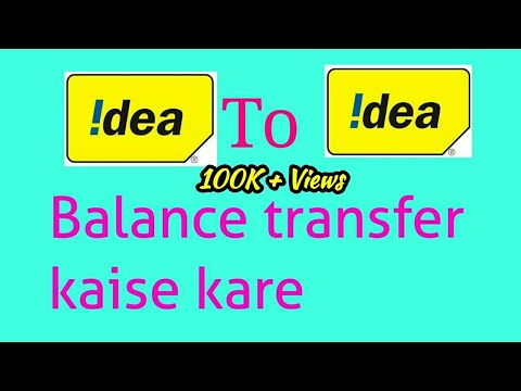 Idea to idea balance transfer kaise kare