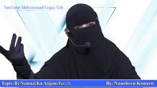 Bahane Mat Banao By Nausheen Konaen, Al Furqan Foundation, Nizamabad