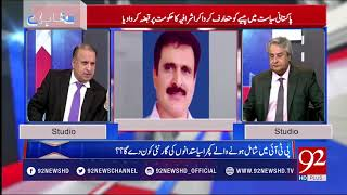 Muqabil |Imran Khan calls out, expels 20 party members| - 18 April 2018 - 92NewsHDPlus