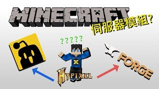 Minecraft 魔導模組Thaumcraft 6教學Part1 - Vidly xyz