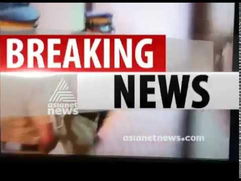 Kevin Murder Case; 2 more arrested | FIR 30 May 2018