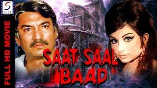 Saat Saal Baad - Super Hit Hindi Horror Movie