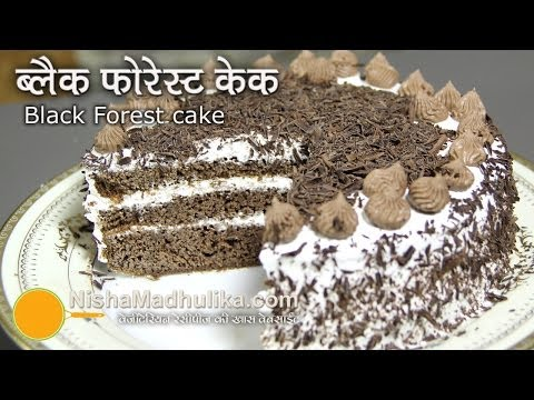 Black Forest Cake Recipe - How to Make a Black Forest Cake